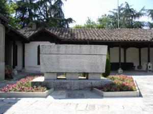 Гробът-на-Гоце-Делчев-в-Скопие-300x224