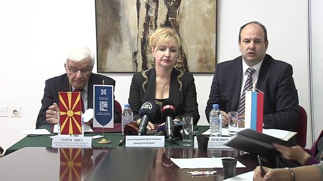 """Руснаци подтикнали македонците да кандидатстват за """"Гинес"""" с шопската салата"""