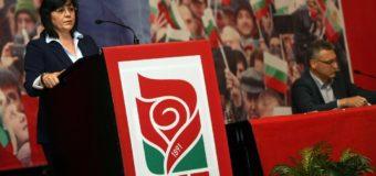След пленума въпрос: кога БСП ще стане лява партия?