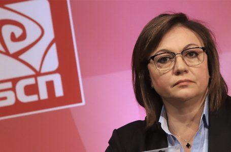 Претенциите на Нинова към Борисов са от сексуален глад?!