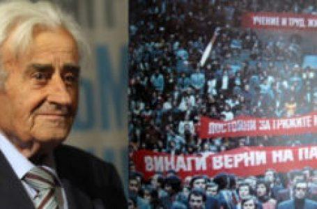 В СССР – перестройка, в Афганистан – перестрелка, а в България – переструвка!