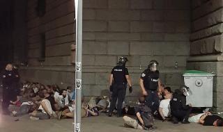 аресутавани под колоните на МС