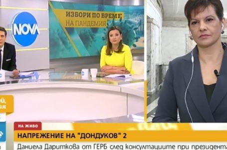 Дариткова се скара на Виктор в ефира на Нова, че задава въпроси: Бях търпелива да ви изчакам с всички включвания