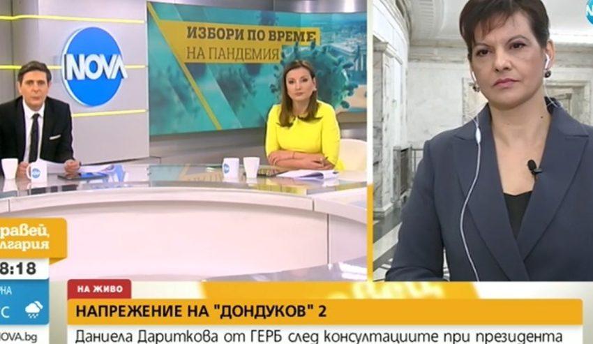 дариткова-нова-тв