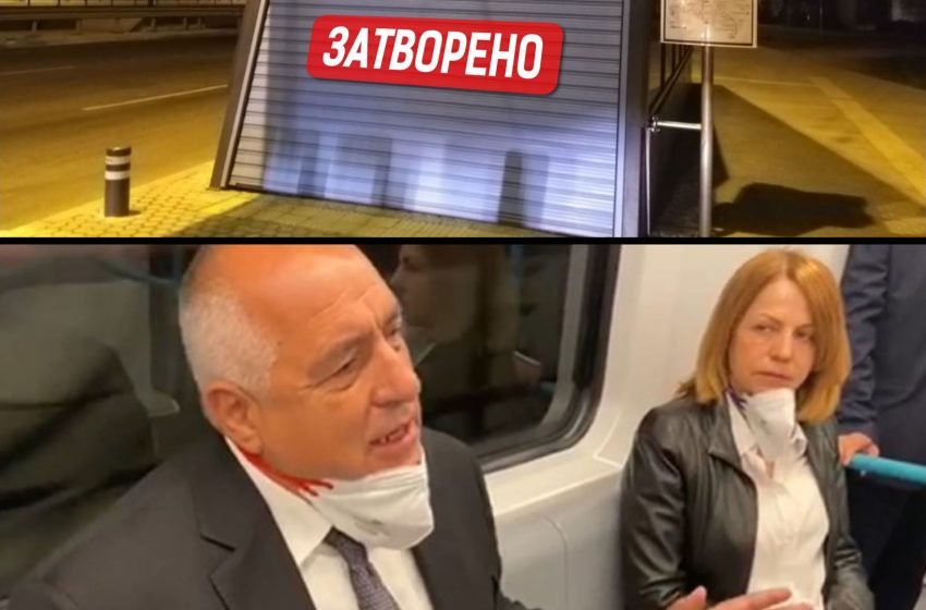 Некадърното строителство спря метрото в София на 5 – тия месец