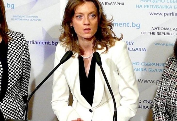 милена-дамянова