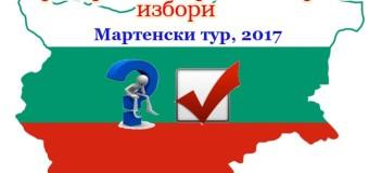 предсрочни-избори-март-2017-340x160