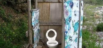 тоалетна-чиния-340x160