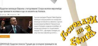 фалшиви-новини-господари-на-ефира-340x160