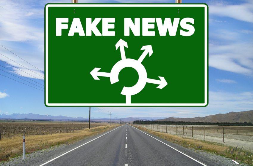 фалшиви-новини