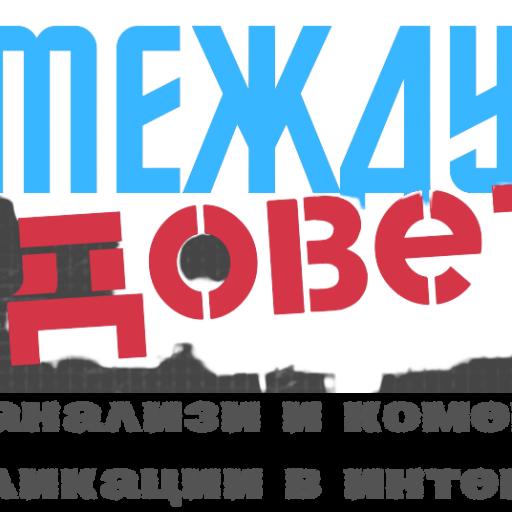 mejdu-redovete.com
