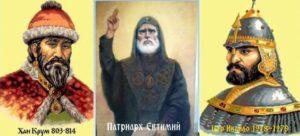 17 юли–величествен и злокобен ден в българската история