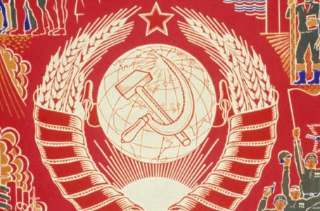 Румене, лошите комунисти ви дадоха жилище на пъпа на София!